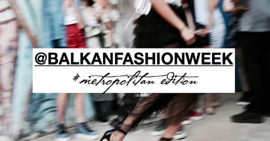Clinica Liberty беше част от тазгодишното издание на Balkan fashion Week!